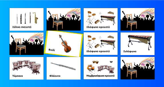 Orchestra music game screen