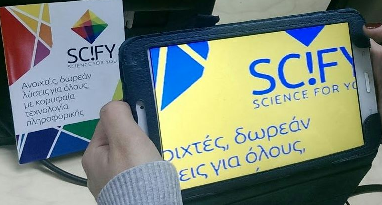 ICSee tablet SciFY