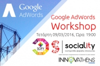 "SciFY Academy ""Google AdWords Workshop"""