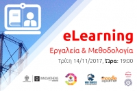 22nd SciFY Academy: eLearning Tools & Methodology