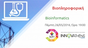 "11th SciFY Academy ""Bioinformatics - The fruitful collaboration of two sciences"""