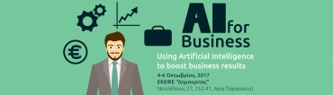 AI School | Using Artificial Intelligence to boost business results