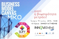 "SciFY Academy ""Business Model Canvas for NGO's"""