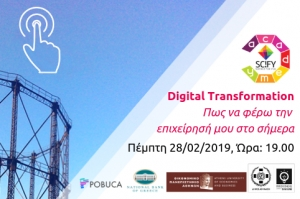 28th SciFY Academy: Digital Transformation